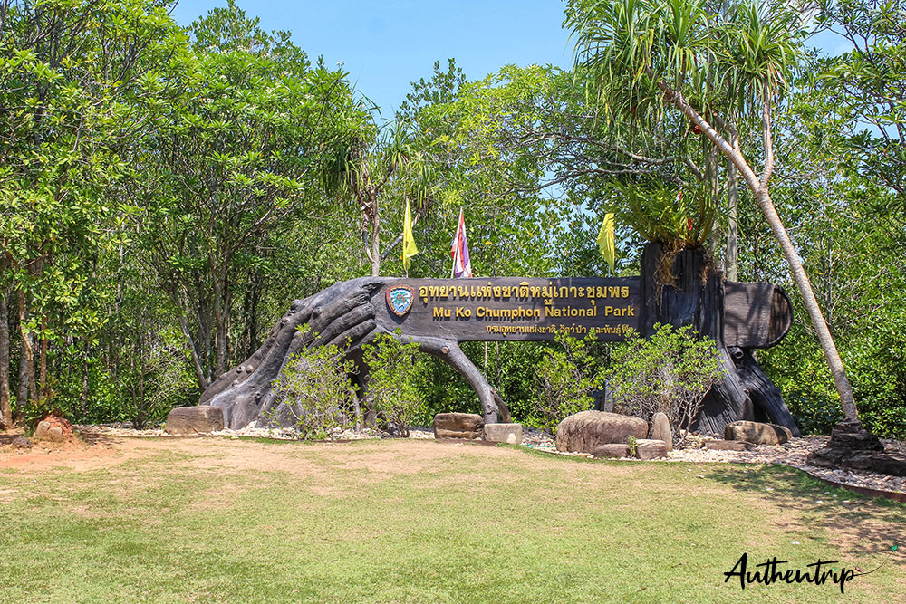 parc national mu ko chumphon