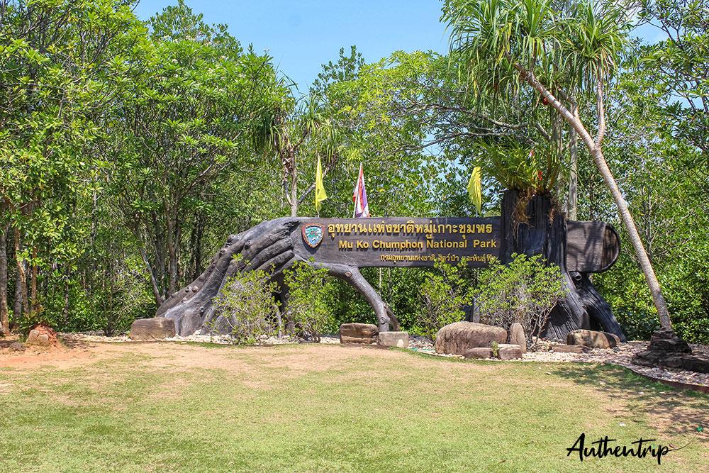 parc national mu ko chumphon