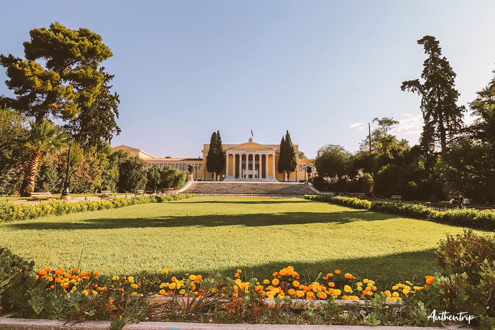 jardin national