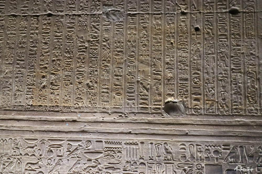 edfou temple horus laboratoire