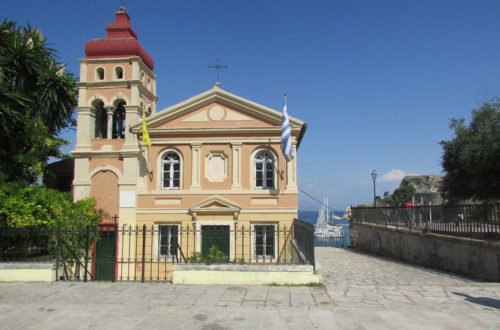 grèce corfou église