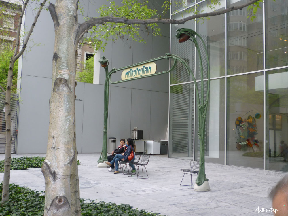 cour MoMA new york